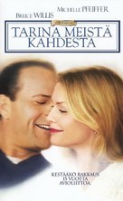 The Story of Us - Norwegian VHS movie cover (xs thumbnail)