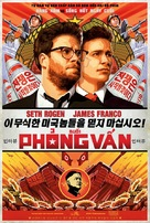 The Interview - Vietnamese Movie Poster (xs thumbnail)