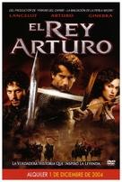 King Arthur - Spanish Video release movie poster (xs thumbnail)