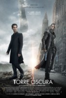 The Dark Tower - Argentinian Movie Poster (xs thumbnail)