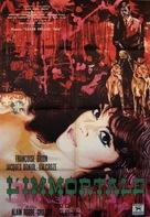L'immortelle - Italian Movie Poster (xs thumbnail)