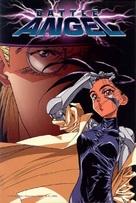 Gunnm - Movie Cover (xs thumbnail)