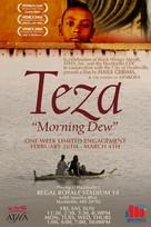 Teza - Movie Poster (xs thumbnail)