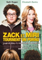 Zack and Miri Make a Porno - Belgian Movie Poster (xs thumbnail)