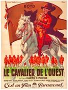 Texas Trail - French Movie Poster (xs thumbnail)