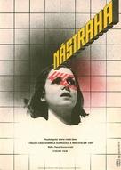 Szarada - Czech Movie Poster (xs thumbnail)
