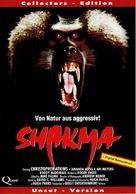 Shakma - German DVD movie cover (xs thumbnail)