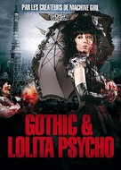 Gothic & Lolita Psycho - French DVD cover (xs thumbnail)