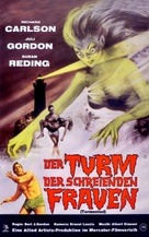 Tormented - German Movie Poster (xs thumbnail)
