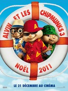 Alvin and the Chipmunks: Chipwrecked - French Movie Poster (xs thumbnail)