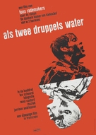 Als twee druppels water - Dutch Movie Poster (xs thumbnail)