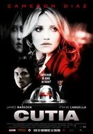 The Box - Romanian Movie Poster (xs thumbnail)