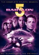 """Babylon 5"" - Movie Cover (xs thumbnail)"