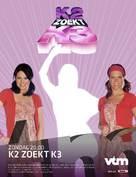 """K2 zoekt K3"" - Belgian Movie Poster (xs thumbnail)"