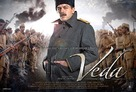 Veda - Turkish Movie Poster (xs thumbnail)