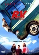 RV - Israeli DVD cover (xs thumbnail)