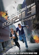 Freerunner - South Korean Movie Poster (xs thumbnail)