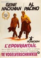 Scarecrow - Belgian Movie Poster (xs thumbnail)