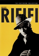 Du rififi chez les hommes - DVD movie cover (xs thumbnail)