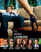 Crazy, Stupid, Love. - Slovenian Movie Poster (xs thumbnail)