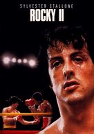Rocky II - DVD movie cover (xs thumbnail)