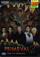 """""""Primeval"""" - Thai DVD movie cover (xs thumbnail)"""