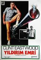 Thunderbolt And Lightfoot - Turkish Movie Poster (xs thumbnail)