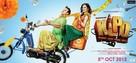 Kismet Love Paisa Dilli - Indian Movie Poster (xs thumbnail)