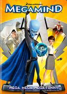 Megamind - Movie Cover (xs thumbnail)