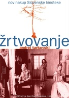 Offret - Slovenian DVD cover (xs thumbnail)