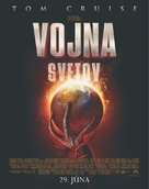 War of the Worlds - Slovak Movie Poster (xs thumbnail)
