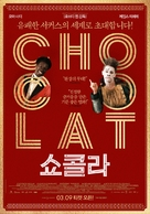 Chocolat - South Korean Movie Poster (xs thumbnail)