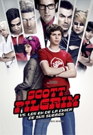 Scott Pilgrim vs. the World - Argentinian DVD movie cover (xs thumbnail)