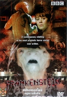 Frankenstein - Indian Movie Cover (xs thumbnail)