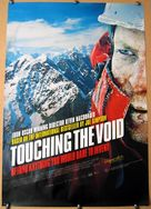 Touching the Void - Iranian Movie Poster (xs thumbnail)