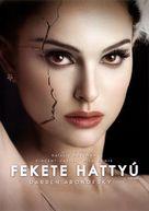 Black Swan - Hungarian DVD cover (xs thumbnail)