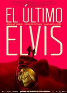 El Ultimo Elvis - Argentinian Movie Poster (xs thumbnail)