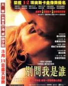 The English Patient - Hong Kong Movie Poster (xs thumbnail)