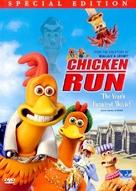 Chicken Run - DVD cover (xs thumbnail)
