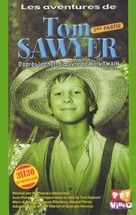 """Les aventures de Tom Sawyer"" - French Movie Cover (xs thumbnail)"