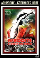Afrodite, dea dell'amore - German DVD movie cover (xs thumbnail)