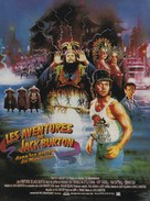 Big Trouble In Little China - French Movie Poster (xs thumbnail)