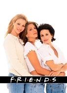 """Friends"" - DVD movie cover (xs thumbnail)"