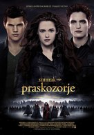 The Twilight Saga: Breaking Dawn - Part 2 - Serbian Movie Poster (xs thumbnail)