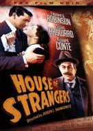 House of Strangers - DVD cover (xs thumbnail)