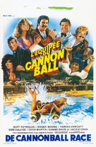 The Cannonball Run - Belgian Theatrical poster (xs thumbnail)