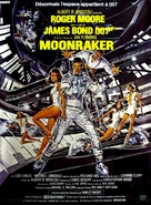 Moonraker - French Movie Poster (xs thumbnail)