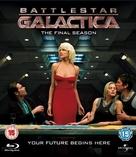"""Battlestar Galactica"" - British Blu-Ray movie cover (xs thumbnail)"