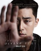 The Divine Fury - Malaysian Movie Poster (xs thumbnail)