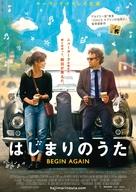 Begin Again - Japanese Movie Poster (xs thumbnail)